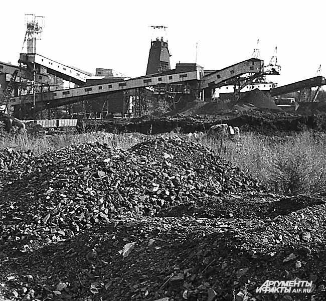 Угольный склад. 1980-е годы