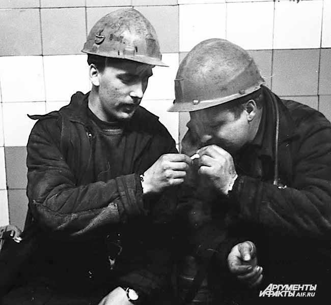 Перед спуском в шахту «Зиминка». 1980-е