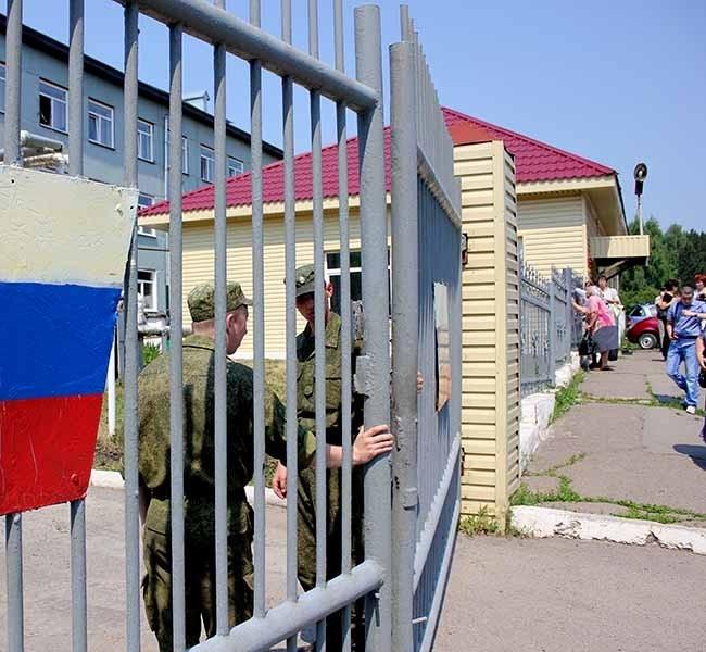 Ворота закрылись