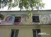 В этом здании располагается Детская школа искусств № 50