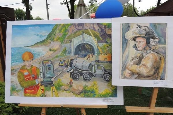 Ребята со всей Кубани отметили День защиты детей в Краснодаре