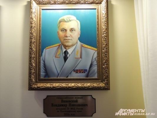 Картинную галерею открыли ко Дню полиции в Краснодаре