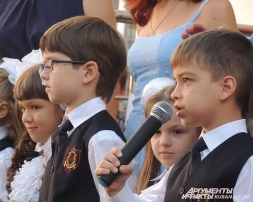 Школьные годы чудесные: Краснодар встретил 1 сентября