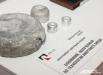 Экологический проект РусАЛа. Инертный анод