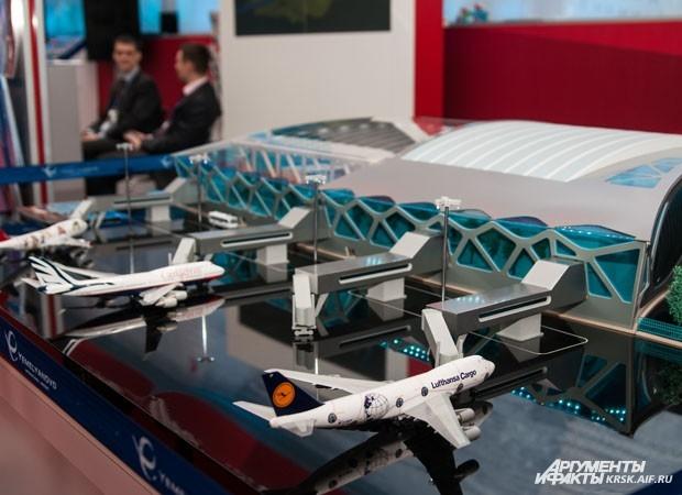 Проект аэропорта Емельяново
