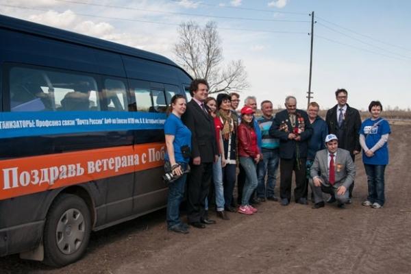 За два дня участники автопробега проехали более 700 км по 6 районам края, чтобы поздравить 40 ветеранов ВОВ.