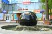 Фонтан-шар на проспекте Мира возле Дома Быта