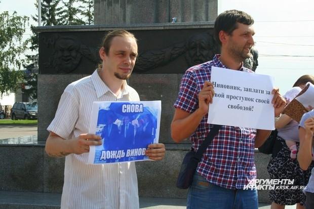Организатор пикета Андрей Сковородников саркастически обвинял во всех происшествиях дождь
