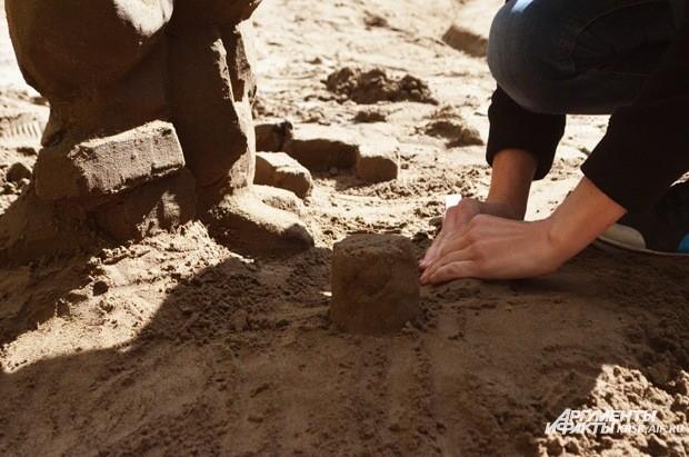 Создание песчаной фигуры