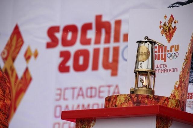 Лампада Олимпийского огня.