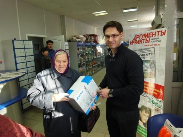 Читательница «АиФ-НН» выиграла блендер