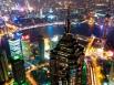 Китайские мегаполисы ультрасовременны: Новосибирск кажется городом прошлого века