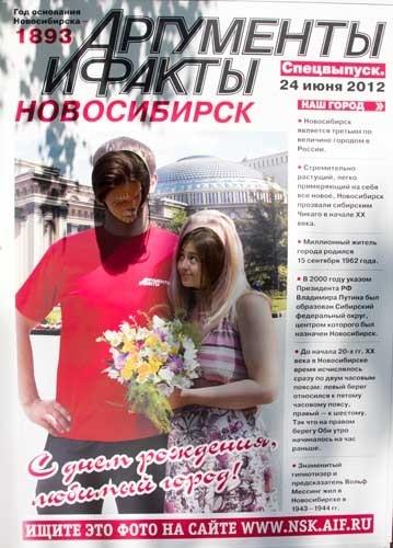 """Фотографию в максимальном качестве можно скачать, пройдя по этой <a href=""""http://i024.radikal.ru/1206/be/171e21bacc6d.jpg"""">ссылке</a>"""