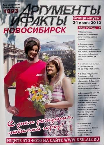 """Фотографию в максимальном качестве можно скачать, пройдя по этой <a href=""""http://s53.radikal.ru/i139/1206/ec/e30b3f2e4367.jpg"""">ссылке</a>"""
