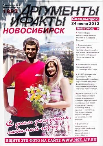 """Фотографию в максимальном качестве можно скачать, пройдя по этой <a href=""""http://s017.radikal.ru/i416/1206/2e/9f0b07317883.jpg"""">ссылке</a>"""