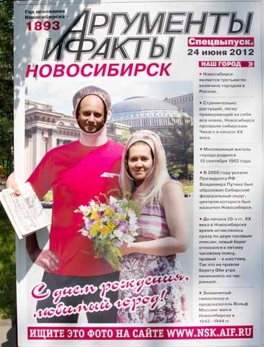 """Фотографию в максимальном качестве можно скачать, пройдя по этой <a href=""""http://i066.radikal.ru/1206/a2/2d31d2f19ae2.jpg"""">ссылке</a>"""
