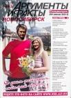 """Фотографию в максимальном качестве можно скачать, пройдя по этой <a href=""""http://s45.radikal.ru/i107/1206/86/83cc53102c21.jpg"""">ссылке</a>"""