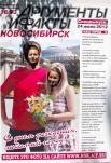 """Фотографию в максимальном качестве можно скачать, пройдя по этой <a href=""""http://s56.radikal.ru/i151/1206/64/23b966a14527.jpg"""">ссылке</a>"""