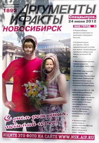 """Фотографию в максимальном качестве можно скачать, пройдя по этой <a href=""""http://s018.radikal.ru/i511/1206/c1/39d4d449a7fd.jpg"""">ссылке</a>"""