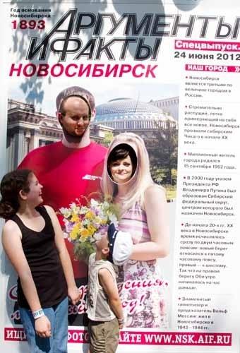"""Фотографию в максимальном качестве можно скачать, пройдя по этой <a href=""""http://s019.radikal.ru/i615/1206/6d/baed34bbf347.jpg"""">ссылке</a>"""