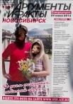 """Фотографию в максимальном качестве можно скачать, пройдя по этой <a href=""""http://i026.radikal.ru/1206/c3/97b6007dcd1f.jpg"""">ссылке</a>"""