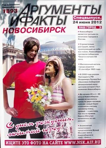 """Фотографию в максимальном качестве можно скачать, пройдя по этой <a href=""""http://s002.radikal.ru/i198/1206/a6/48f914a228d7.jpg"""">ссылке</a>"""