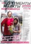 """Фотографию в максимальном качестве можно скачать, пройдя по этой <a href=""""http://s001.radikal.ru/i196/1206/dd/7ca2b49ee4b1.jpg"""">ссылке</a>"""