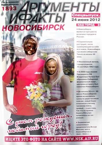 """Фотографию в максимальном качестве можно скачать, пройдя по этой <a href=""""http://i081.radikal.ru/1206/70/9abc0c2d11f1.jpg"""">ссылке</a>"""