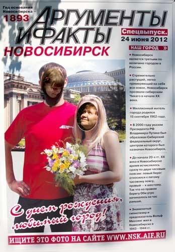 """Фотографию в максимальном качестве можно скачать, пройдя по этой <a href=""""http://s49.radikal.ru/i126/1206/7b/767c85fc78fc.jpg"""">ссылке</a>"""