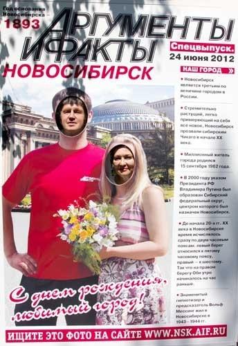 """Фотографию в максимальном качестве можно скачать, пройдя по этой <a href=""""http://s017.radikal.ru/i410/1206/41/4b54fae9ccca.jpg"""">ссылке</a>"""