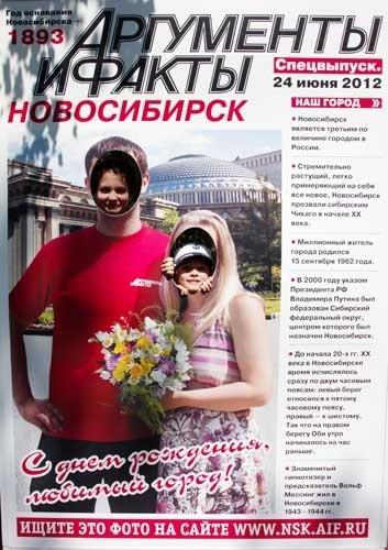 """Фотографию в максимальном качестве можно скачать, пройдя по этой <a href=""""http://s017.radikal.ru/i425/1206/44/39cdc4c34e33.jpg"""">ссылке</a>"""