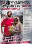 """Фотографию в максимальном качестве можно скачать, пройдя по этой <a href=""""http://i027.radikal.ru/1206/9f/35952bab1d77.jpg"""">ссылке</a>"""