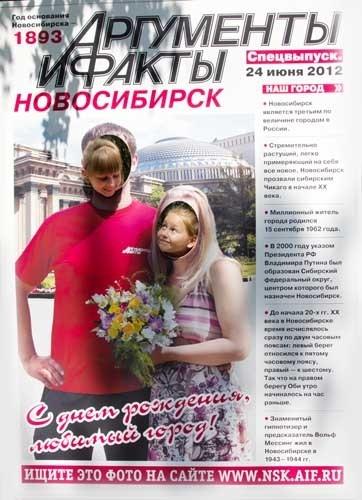 """Фотографию в максимальном качестве можно скачать, пройдя по этой <a href=""""http://s44.radikal.ru/i103/1206/d0/3c1224ba613f.jpg"""">ссылке</a>"""