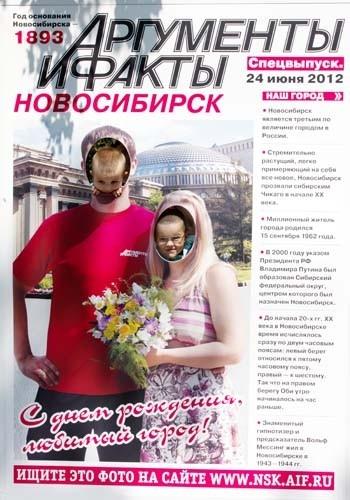 """Фотографию в максимальном качестве можно скачать, пройдя по этой <a href=""""http://s017.radikal.ru/i411/1206/a1/9881d8cfc398.jpg"""">ссылке</a>"""