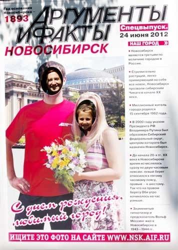 """Фотографию в максимальном качестве можно скачать, пройдя по этой <a href=""""http://s017.radikal.ru/i436/1206/d4/c27a3abcd4f7.jpg"""">ссылке</a>"""
