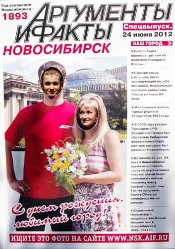 """Фотографию в максимальном качестве можно скачать, пройдя по этой <a href=""""http://s45.radikal.ru/i107/1206/d6/9b453264ae9c.jpg"""">ссылке</a>"""