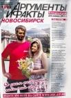 """Фотографию в максимальном качестве можно скачать, пройдя по этой <a href=""""http://s017.radikal.ru/i440/1206/4a/39365343964d.jpg"""">ссылке</a>"""