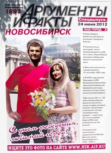 """Фотографию в максимальном качестве можно скачать, пройдя по этой <a href=""""http://s018.radikal.ru/i508/1206/9e/aeeacfc71d75.jpg"""">ссылке</a>"""
