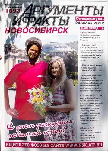 """Фотографию в максимальном качестве можно скачать, пройдя по этой <a href=""""http://s08.radikal.ru/i181/1206/11/7097e076a083.jpg"""">ссылке</a>"""