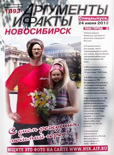 """Фотографию в максимальном качестве можно скачать, пройдя по этой <a href=""""http://s58.radikal.ru/i159/1206/0f/5e53e80905e8.jpg"""">ссылке</a>"""