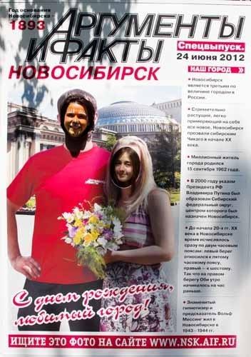 """Фотографию в максимальном качестве можно скачать, пройдя по этой <a href=""""http://s41.radikal.ru/i094/1206/87/1f02a0043a84.jpg"""">ссылке</a>"""