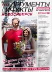 """Фотографию в максимальном качестве можно скачать, пройдя по этой <a href=""""http://i068.radikal.ru/1206/46/d81fd2b74d5a.jpg"""">ссылке</a>"""