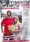 """Фотографию в максимальном качестве можно скачать, пройдя по этой <a href=""""http://s017.radikal.ru/i423/1206/94/675157cc838d.jpg"""">ссылке</a>"""