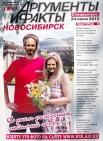 """Фотографию в максимальном качестве можно скачать, пройдя по этой <a href=""""http://s019.radikal.ru/i633/1206/6d/7010ab0ca23f.jpg"""">ссылке</a>"""
