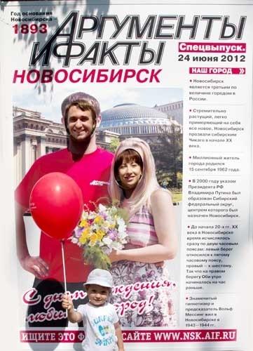 """Фотографию в максимальном качестве можно скачать, пройдя по этой <a href=""""http://s40.radikal.ru/i089/1206/d4/70c1bd53a6fc.jpg"""">ссылке</a>"""