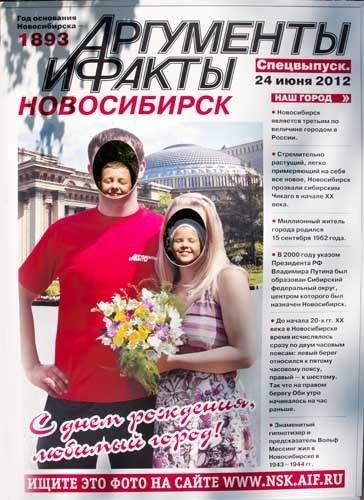 """Фотографию в максимальном качестве можно скачать, пройдя по этой <a href=""""http://s019.radikal.ru/i616/1206/b7/d8c314c548e4.jpg"""">ссылке</a>"""