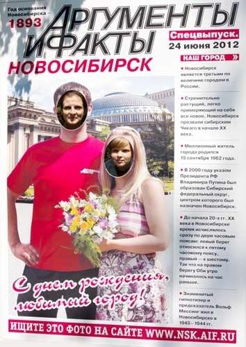"""Фотографию в максимальном качестве можно скачать, пройдя по этой <a href=""""http://s12.radikal.ru/i185/1206/76/b0698626baf5.jpg"""">ссылке</a>"""