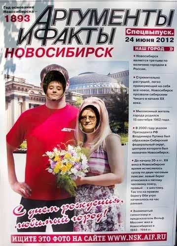 """Фотографию в максимальном качестве можно скачать, пройдя по этой <a href=""""http://s56.radikal.ru/i151/1206/a0/6dde83004c5b.jpg"""">ссылке</a>"""