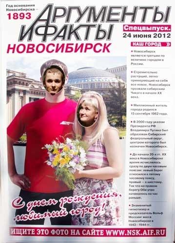 """Фотографию в максимальном качестве можно скачать, пройдя по этой <a href=""""http://s018.radikal.ru/i520/1206/ca/b0e9c1eb9843.jpg"""">ссылке</a>"""