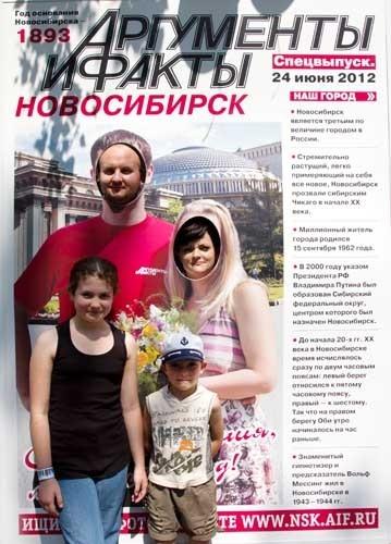 """Фотографию в максимальном качестве можно скачать, пройдя по этой <a href=""""http://s42.radikal.ru/i098/1206/1a/8aa6a1b870fc.jpg"""">ссылке</a>"""
